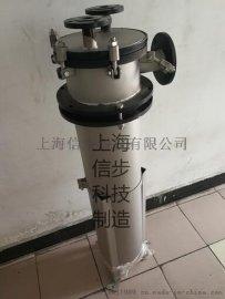 上海信步SHXB-CD-1P1S内衬四 袋式过滤器