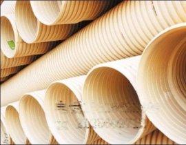 双壁波纹管pvc双壁波纹管pe双壁波纹管
