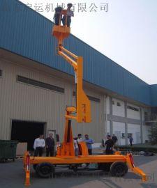 曲臂式升降平台 厂家直销 直臂式升降机 车载式升降机 升降平台