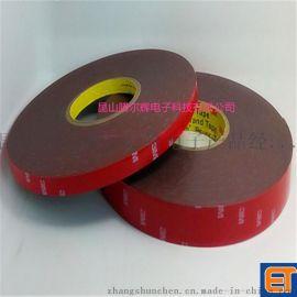 3M5108双面胶带 3M4229P泡棉双面胶带 JT4965双面胶带
