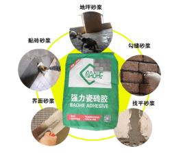 湘潭瓷砖胶厂家 湘潭瓷砖胶批发 保合建材