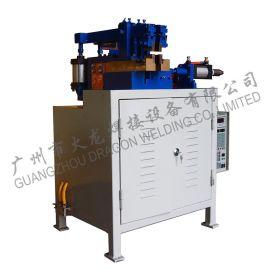 供应电阻对焊机 电阻对焊机厂家