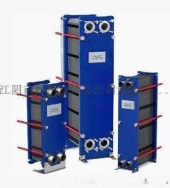 小区供暖桑德斯板式热交换器,板式热交换器