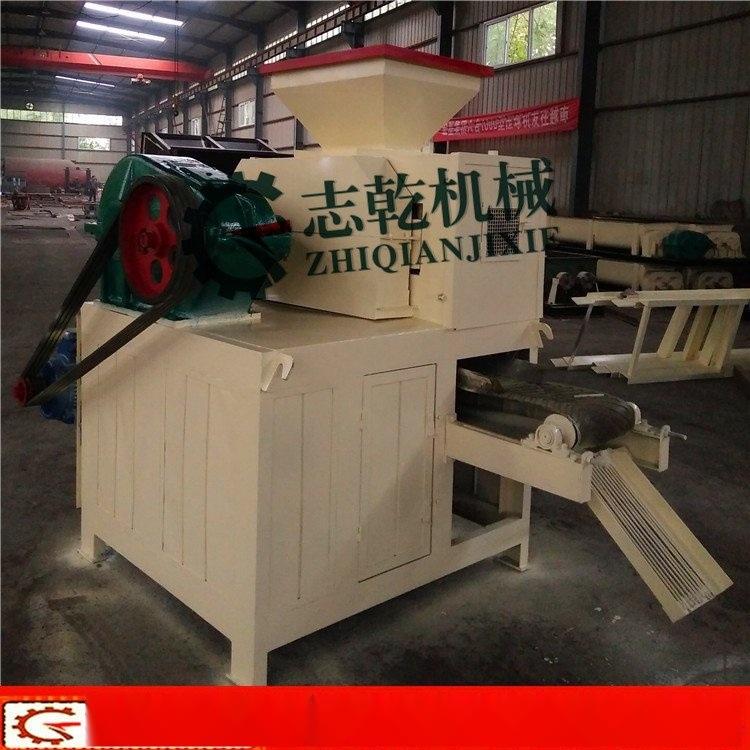 节能型煤压球机设备 小型煤粉煤泥压球机 对辊矿粉压球机