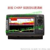 勞倫斯 Lowrance Elite7X CHIRP伐釣 中文探魚器 進口聲納 探魚器