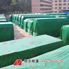 深圳货柜盖货布 深圳盖货防水布 深圳户外用盖货布