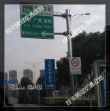 标准F杆 标准交通标志杆尺寸 交通安全标志 交通安全设备 安全防护尺寸 交通安全标志 安全设备 安全防护