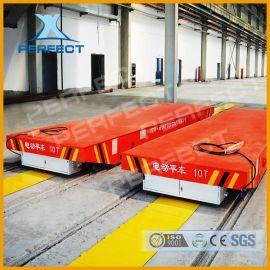 BHX滑触线型搬运电动平车转运摆渡车质量好机械部件蓄电池平板拖车厂家直销