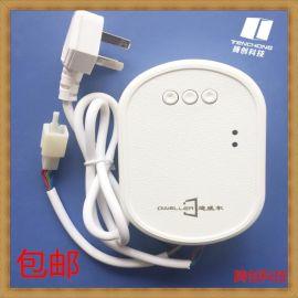 通用型迪威尔管状电机控制器 电动车库卷帘门控制盒接收器遥控器