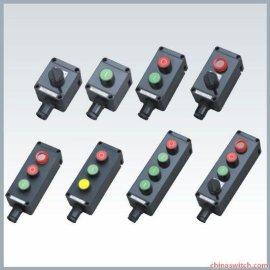 匯民防爆BAZ8050系列防爆防腐主令控制器按鈕盒防腐操作箱控制箱