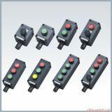汇民防爆BAZ8050系列防爆防腐主令控制器按钮盒防腐操作箱控制箱