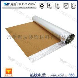 【厂家批售】软木复铝箔 **实木地板地垫 防潮 阻燃 静音