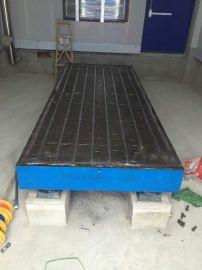 焊接平板    划线平台    铸铁平板平台