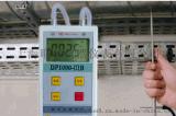 智能压力风速计/ DP1000-ⅢB数字压力风速仪