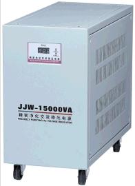 磁共振成像系统配套稳压电源JJW-10KVA抗干扰净化交流稳压器
