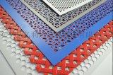 衝孔網價格/衝孔網報價/鋼板網批發/衝孔網生產廠家