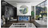 加盟水龍頭品牌我只信賴24年實力廠家HARA港華衛浴