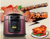 厂家批发半球电压力锅正品5L6L不粘锅双胆电高压锅智能饭锅饭煲