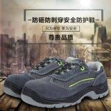 雷馬防砸絕緣帶塑鋼頭輕便舒適安全鞋