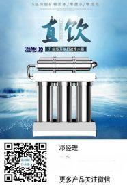诚荣高磁活化净水器家用净水机不锈钢超滤除氯弱碱性小分子活水