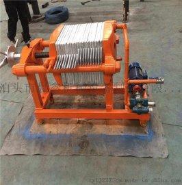 润滑油过滤板框压滤供应商机