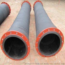 厂家供应  喷砂胶管 大口径喷砂管 夹布喷砂橡胶管