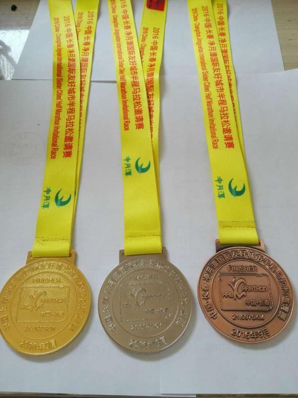 上海奖牌制作体育竞赛金属奖牌设计厂家