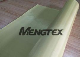 浙江蒙泰供应芳纶纤维布 芳纶复合布 芳纶复铝箔 高强纤维布