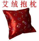 艾和堂 15: 1艾絨枕頭 艾絨抱枕 上品綢緞 艾絨枕頭批發保健枕