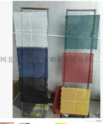 塑料格栅,洗车房高分子塑料拼接格栅,防滑地垫,塑料地板洗车网格板