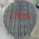 Q235 PTFE 蒙乃尔 金属丝网除沫器