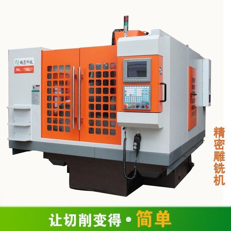 深圳市數控機牀廠家直銷電路板雕刻機高剛性