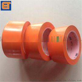 无尘胶带3M471 防水透明无痕地板警示划线分区PVC