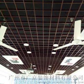 饭店铝格栅吊顶厂家|饭店黑色铝格栅装饰材料