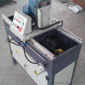 全自动电磁磨刀机粉碎机磨刀机