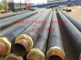 聚氨酯DN-50保温管 地下直埋保温管道 聚氨酯黑夹克管