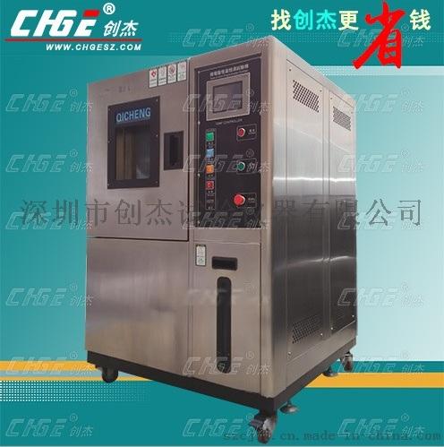 二手可程式恒温恒湿试验箱,国产80L恒温恒湿试验箱