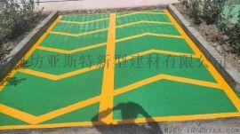 枣庄 地下停车场防滑车道施工 地下停车场防滑坡道报价
