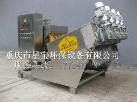 重庆星宝302叠螺污泥脱水机技术指导安装尺寸