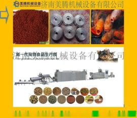 淡水鱼颗粒机美腾MT小产量鱼饲料膨化机设备
