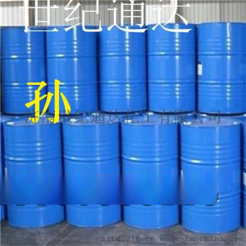 山东环己烷99.9%,济南现货 1桶起订