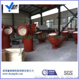淄博赢驰电厂输灰用氧化铝陶瓷贴片耐磨管道弯头