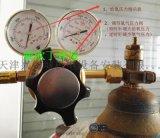 BROCO水下切割裝備配套HVR-4401氧氣調節器