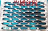 推荐兴博丝网冲孔镀锌防滑板,鳄鱼嘴防滑板