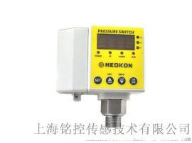 上海銘控智慧數顯壓力開關MD-S650