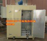 LYTC-841电机绝缘漆烘箱 安全型电机线圈烘箱