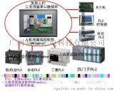 7寸串口触摸屏 7寸组态人机界面 7寸工业触摸屏 lcd液晶模块