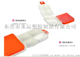 **便携式一周7天3层8格随身迷你密封小药盒多功能收纳盒大容量