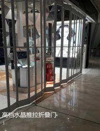 广州奥兴门业,广州水晶折叠门,水晶推拉门厂家