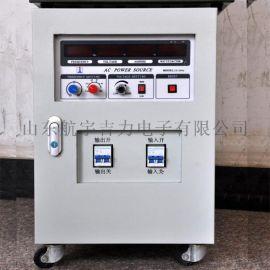 航宇吉力2000w变频电源可调电流电压频率模拟